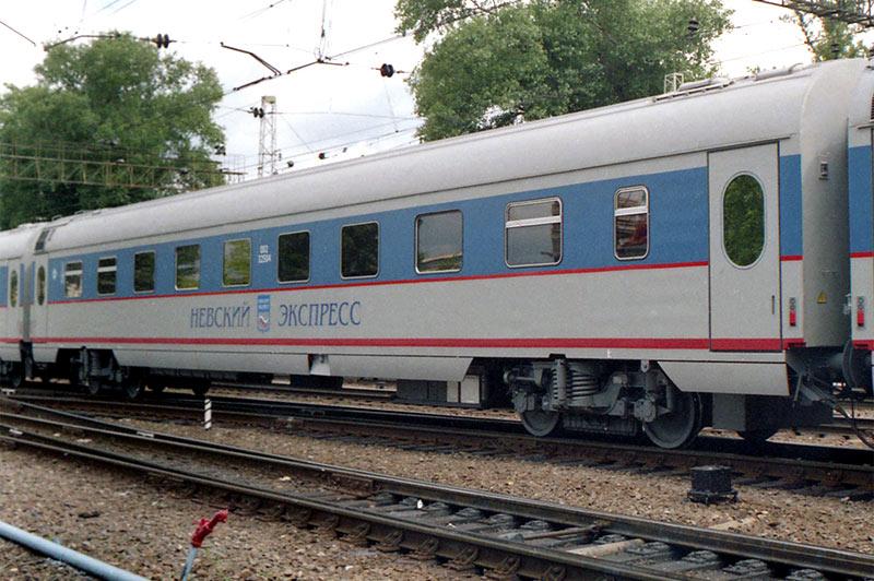 """Фирменный поезд 167/168 """"Невский экспресс"""""""