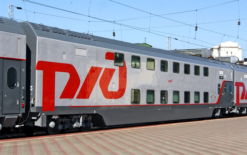 Двухэтажный поезд РЖД