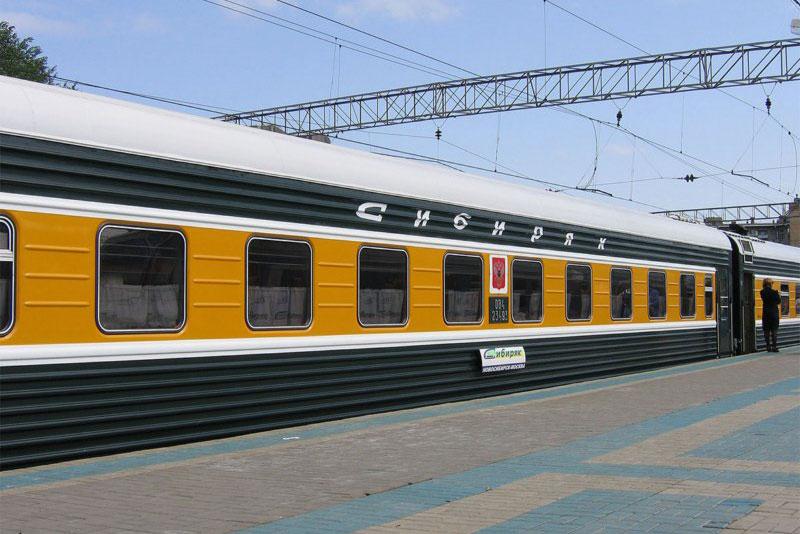 """Фирменный поезд """"Сибиряк"""" Новосибирск-Москва"""