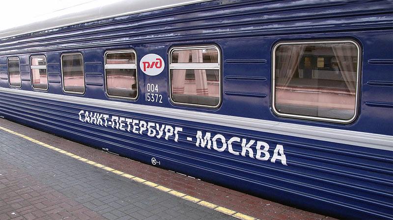 """Фирменный поезд 3/4 """"Экспресс"""" Санкт-Петербург - Москва"""