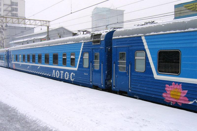 """Фирменный поезд """"Лотос"""" Астрахань-Москва"""