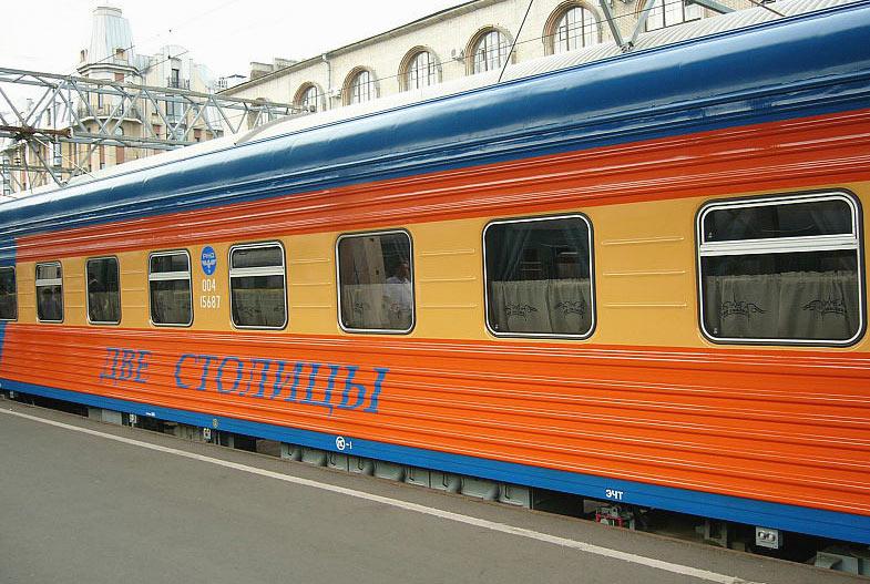 """Фирменный поезд 63/64 """"Две столицы"""""""