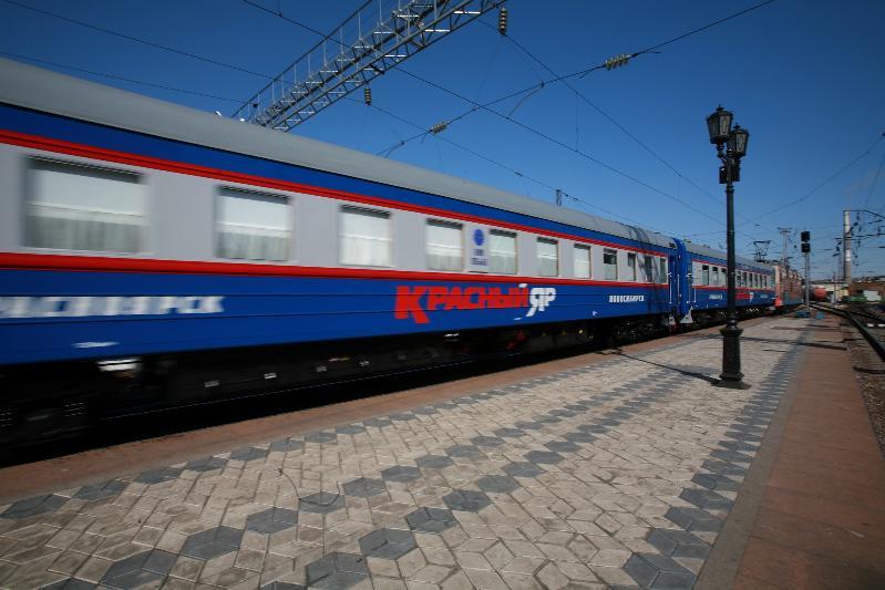 """Фирменный поезд """"Красный Яр"""" Красноярск-Новосибирск"""