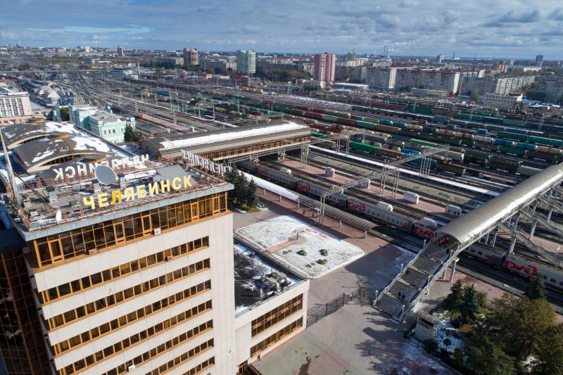 Железнодорожная станция Челябинск