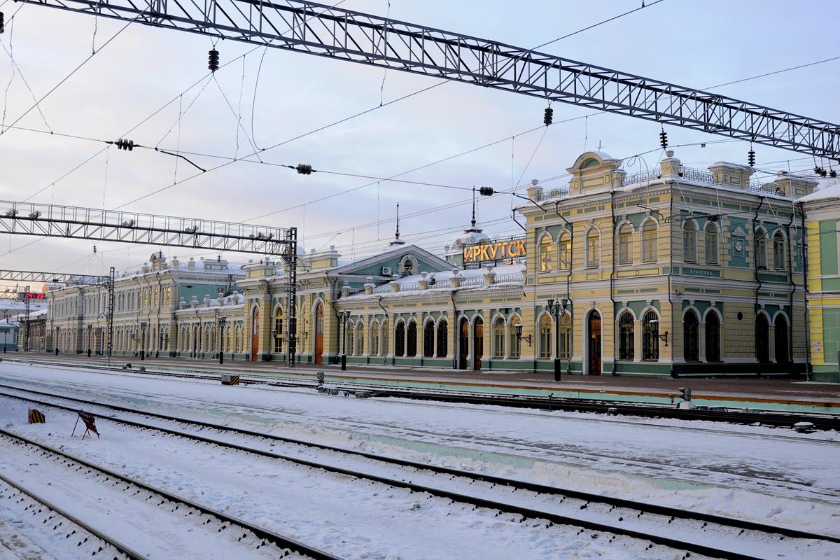 Железнодорожный вокзал Иркутска