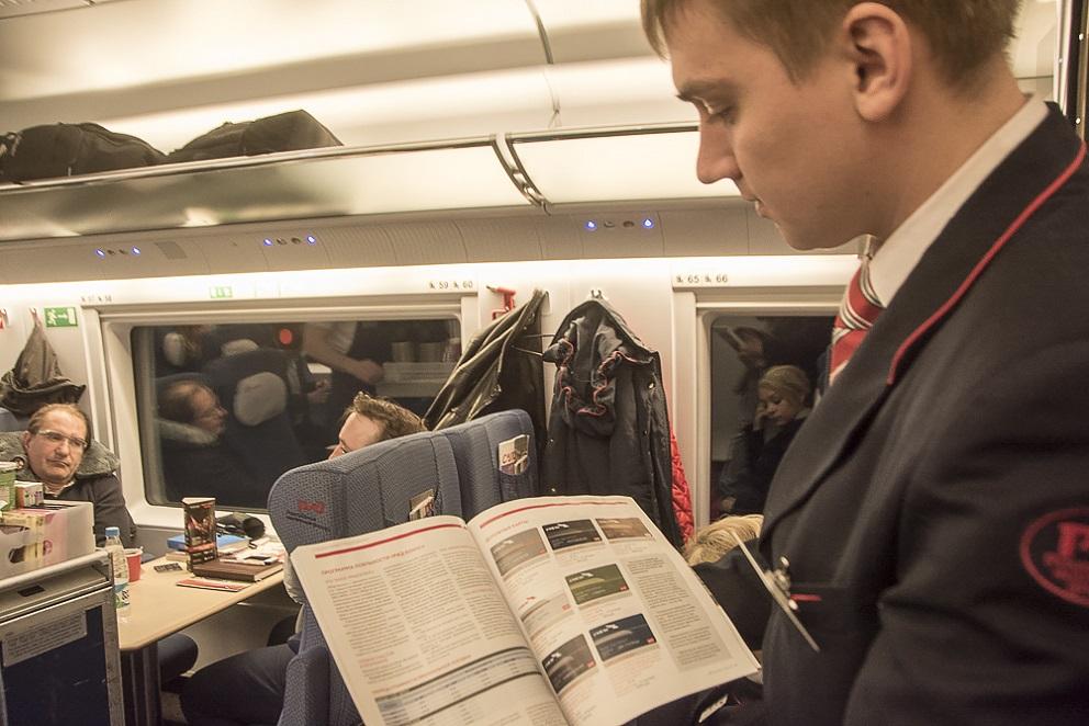Обслуживание в поезде Сапсан