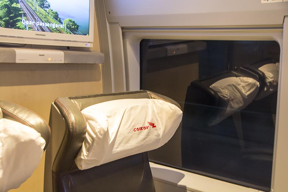 """Кресло в купе-переговорной поезда """"Сапсан"""""""