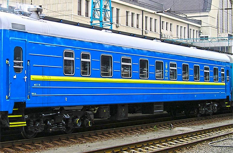 Поезд Запорожье железных дорог Украины