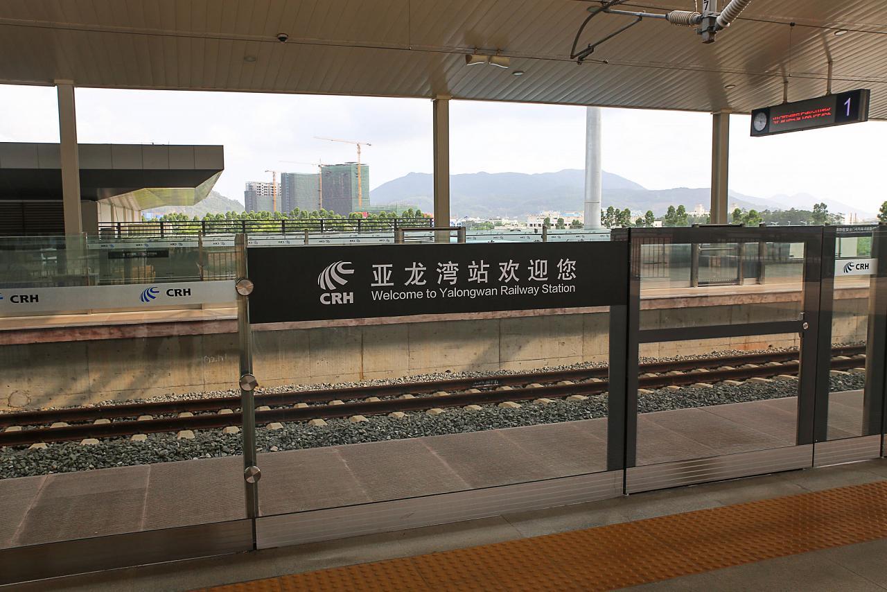 Yalongwan Railway Station