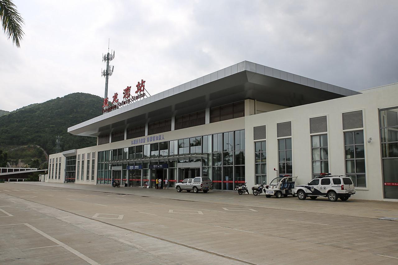 ЖД станция Ялонгван (Yalongwan Railway Station)