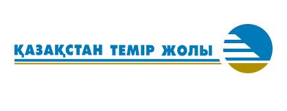 Логотип компании Казахстан Темир Жолы