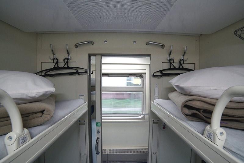 Фото внутри купе поезда 28 Москва-Симферополь