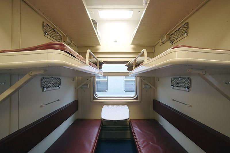 "Фото внутри плацкартного вагона поезда ""Таврия"""