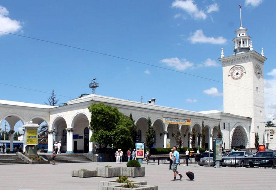 ЖД вокзал Симферополь фото