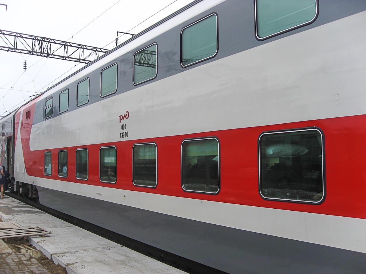 фото поезда двухэтажного москва сочи выставка исследует