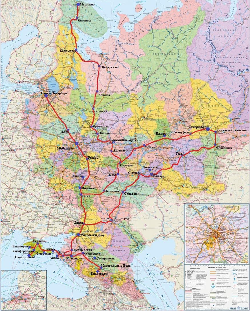 Новые поезда в Крым в 2020 году
