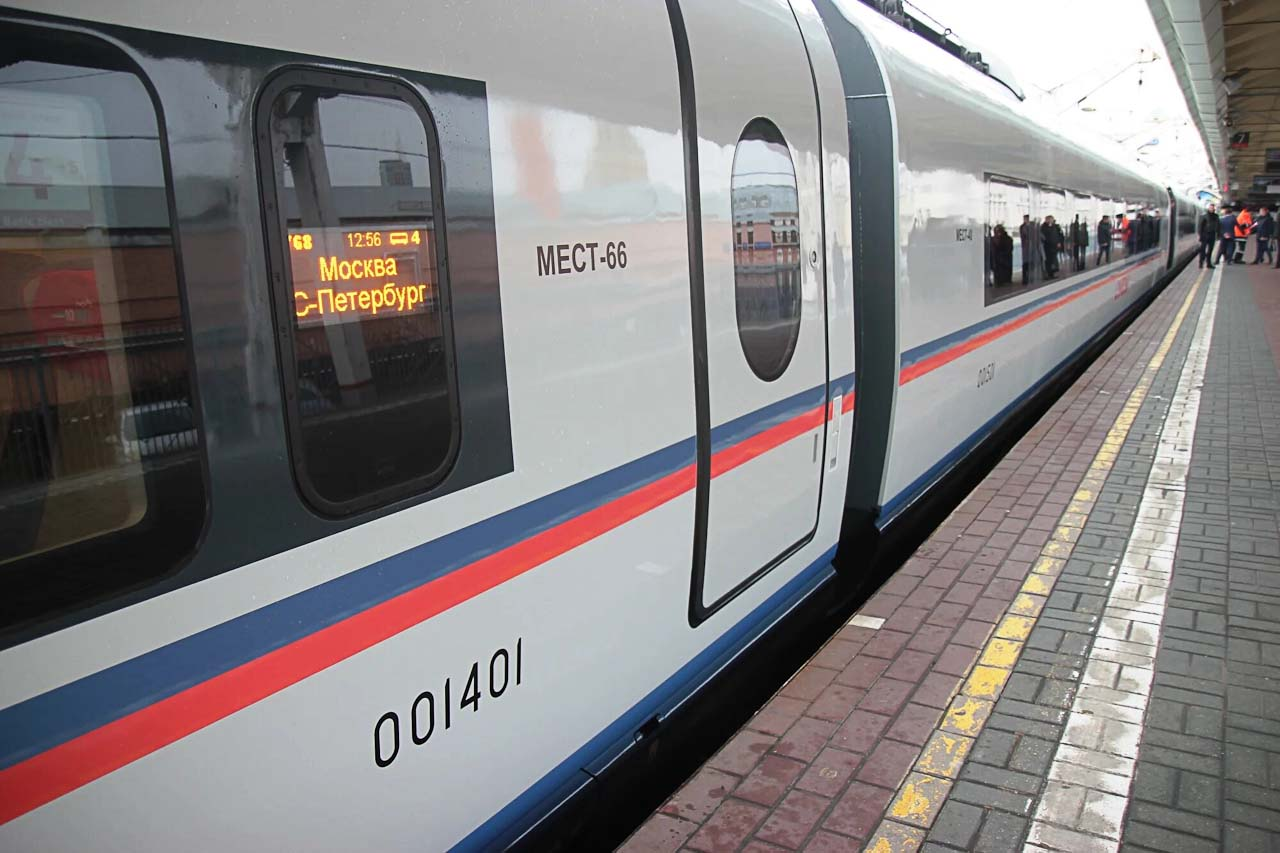 "Поезд 768 ""Сапсан"" Москва - Санкт-Петербург"