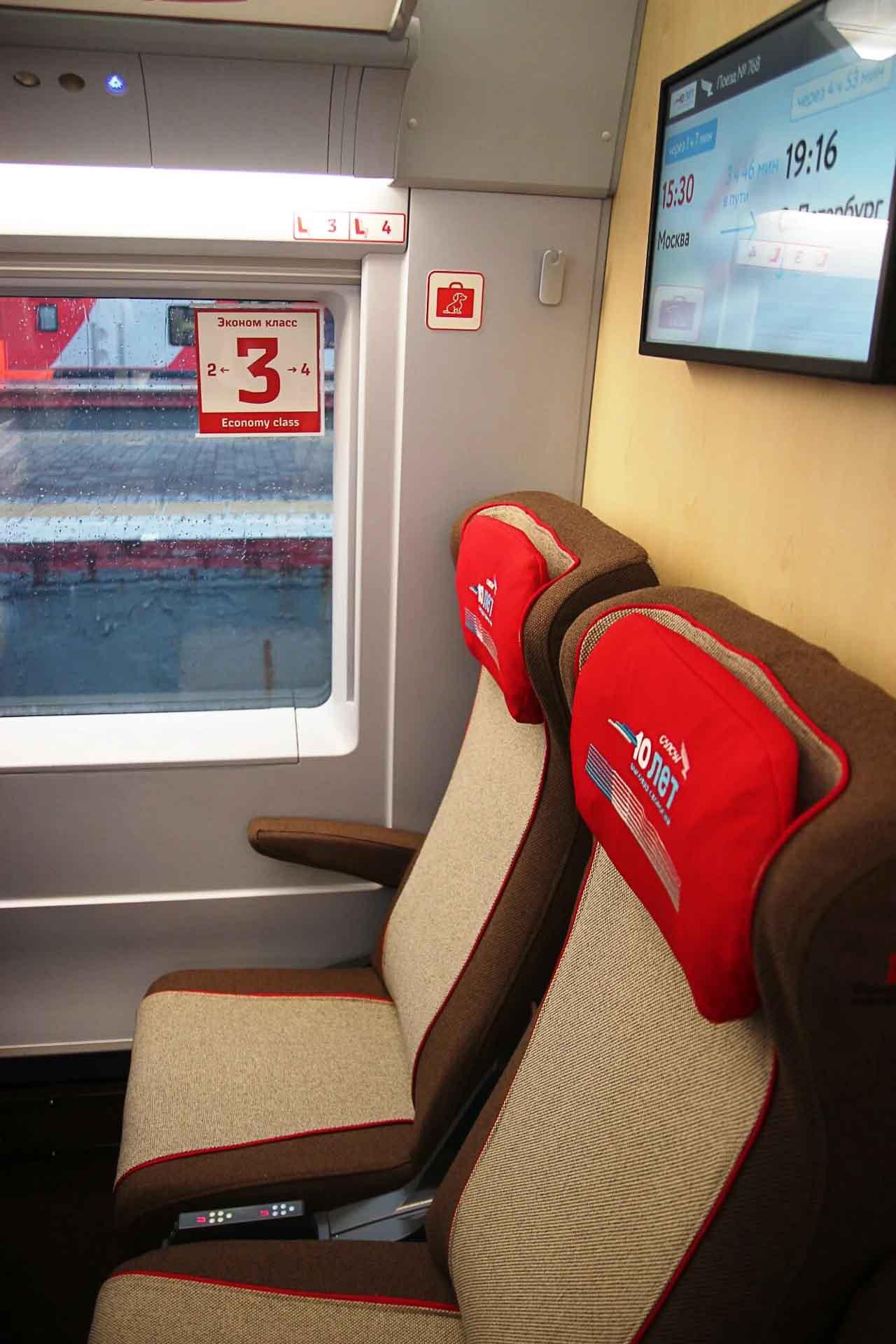 """Специальные места в поезде """"Сапсан"""" для пассажиров с животными"""