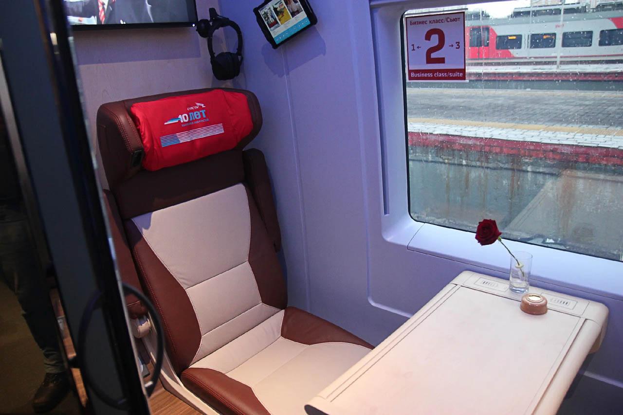 """Двухместное сьют-купе в бизнес-классе поезда """"Сапсан"""""""