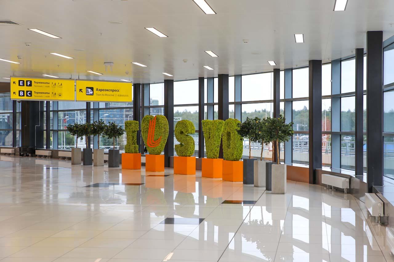 В аэропорту Шереметьево -