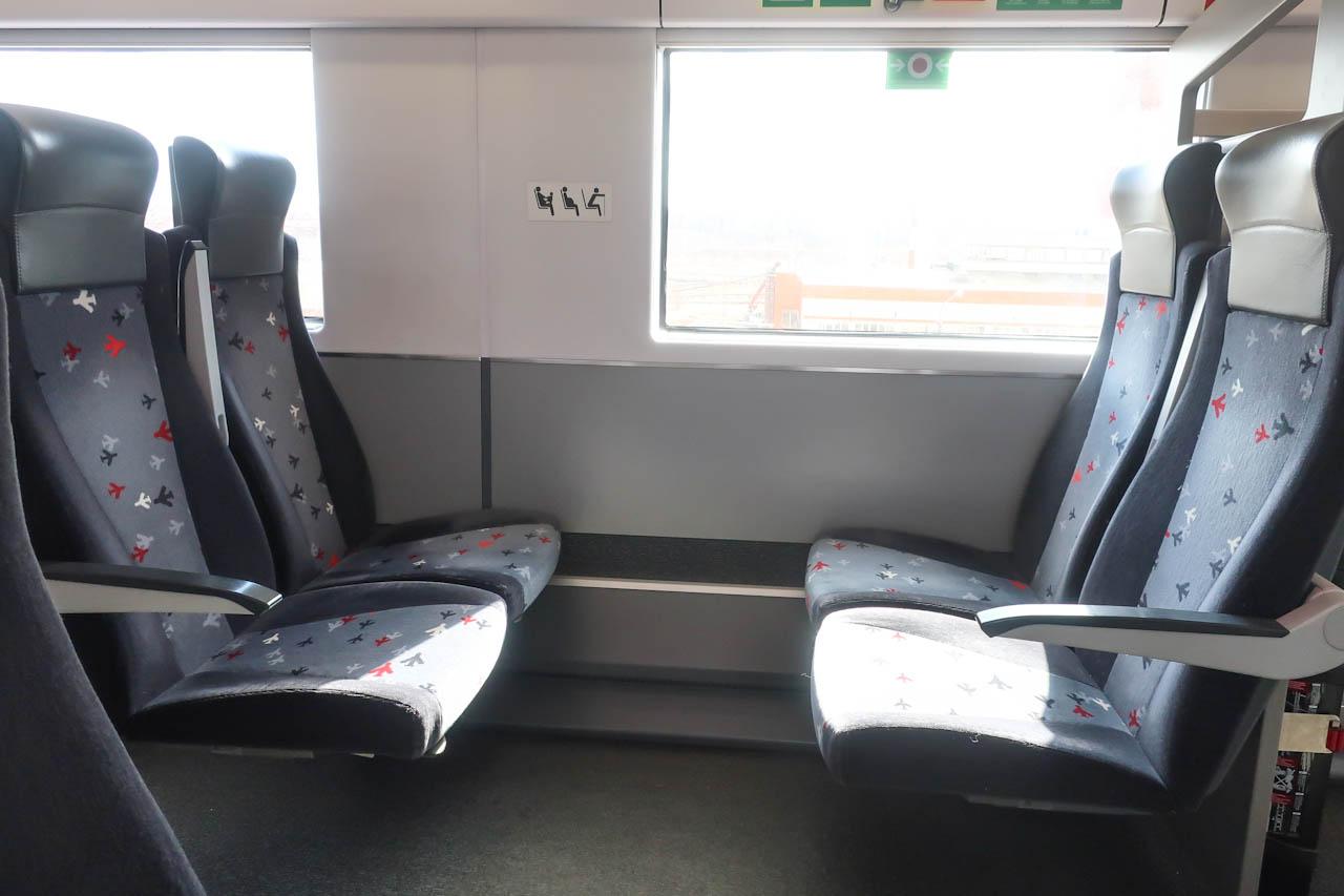 Места для инвалидов в поезде Аэроэкспресс в Шереметьево