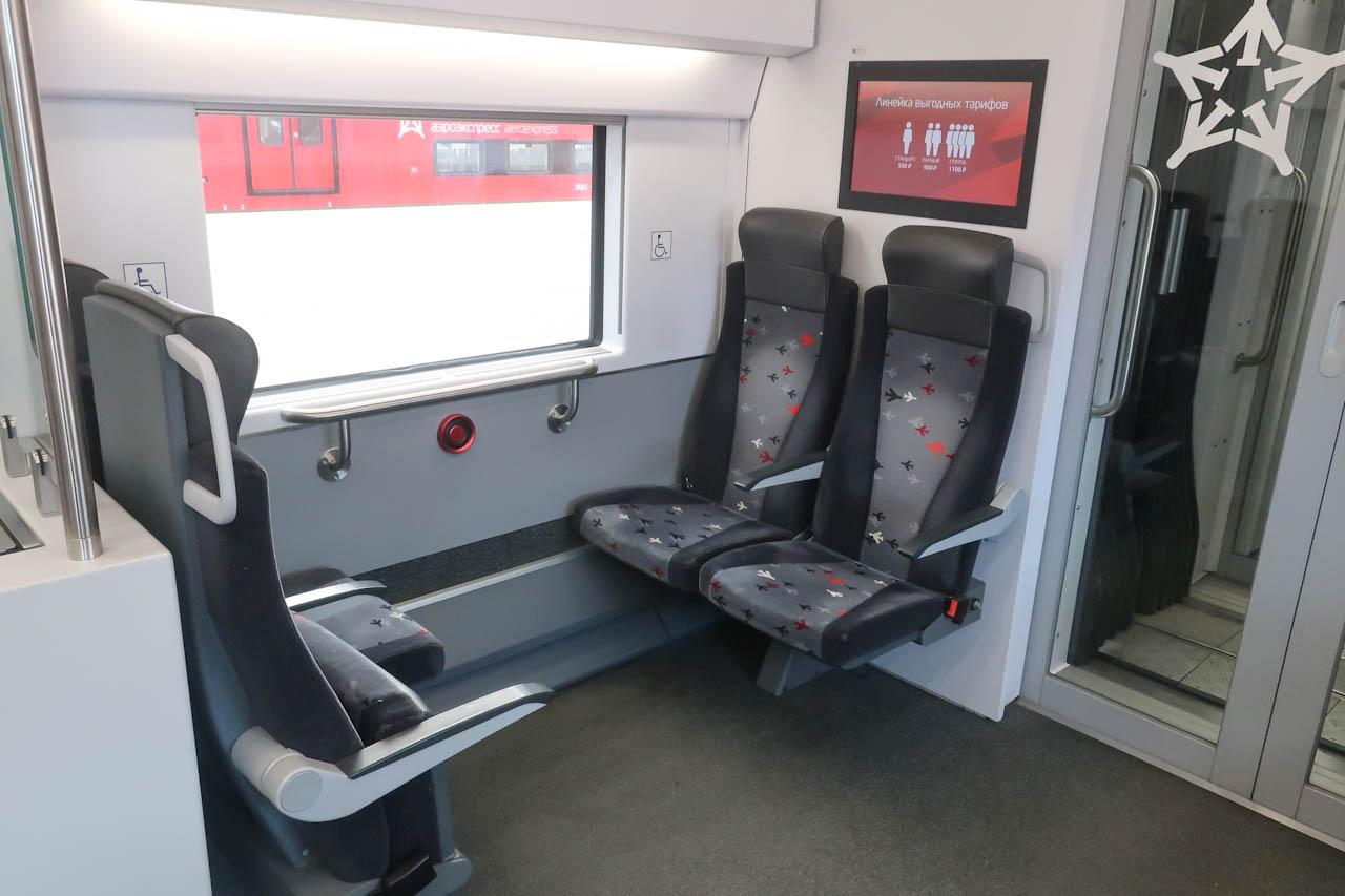 Пассажирские места для инвалидов в поезде Аэроэкспресс