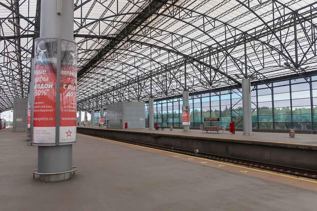 ЖД станция в аэропорту Шереметьево