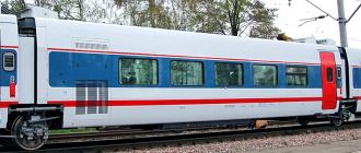 "Поезд 713 ""Стриж"" Санкт-Петербург – Самара"