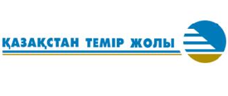 Казахстан темир жолы (КТЖ) — Казахстанские железные дороги