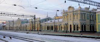Железнодорожный вокзал Иркутск-Пассажирский