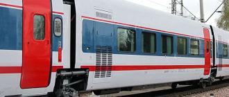 Поезд «Стриж» Нижний Новгород — Москва