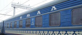 Поезд 011Е/012Я «Ямал» Новый Уренгой-Москва-Новый Уренгой