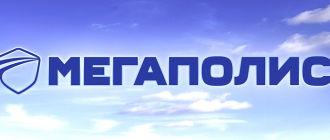 Компания «Тверской Экспресс»