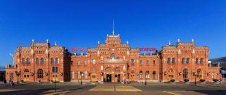 Железнодорожный вокзал Казань-Пассажирская