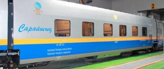 Поезд 001 «Тулпар-Тальго» Алматы-Ташкент-Алматы