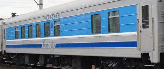 Поезд 667Э/667Ж «Юность» Хабаровск-Комсомольск-на-Амуре-Хабаровск
