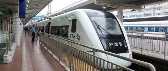 Китайским поездом из Шэньчженя в Гуанчжоу