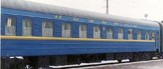 Поезд 029Н/030Н «Кузбасс» Кемерово-Новосибирск-Кемерово