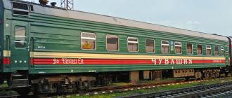 Поезд 053Ж/054Г «Чувашия» Чебоксары-Москва-Чебоксары