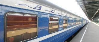 Поезд 059Г/059А «Волга» Нижний Новгород — Санкт-Петербург и обратно