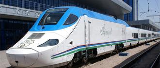 Скоростной поезд «Афросиаб»