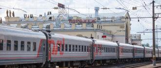 Железнодорожный вокзал Воронеж 1