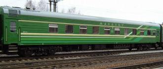 Поезд 049Е/050Е «Малахит» Нижний Тагил-Москва-Нижний Тагил