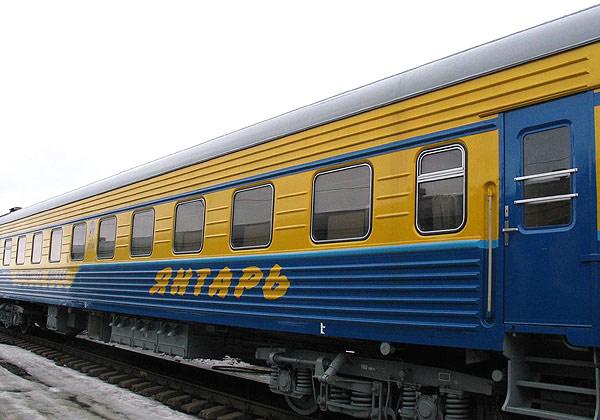 """Фирменный поезд """"Янтарь"""" Калининград-Москва"""
