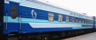 """Фирменный поезд """"Океан"""" Владивосток-Хабаровск"""