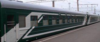 """Фирменный поезд 51-52 """"Сура"""" Пенза-Москва"""