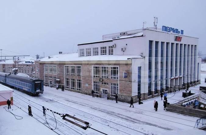 Железнодорожный вокзал Пермь-II