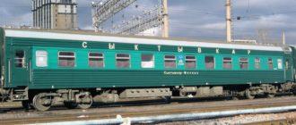 Фирменный поезд 34 Сыктывкар-Москва