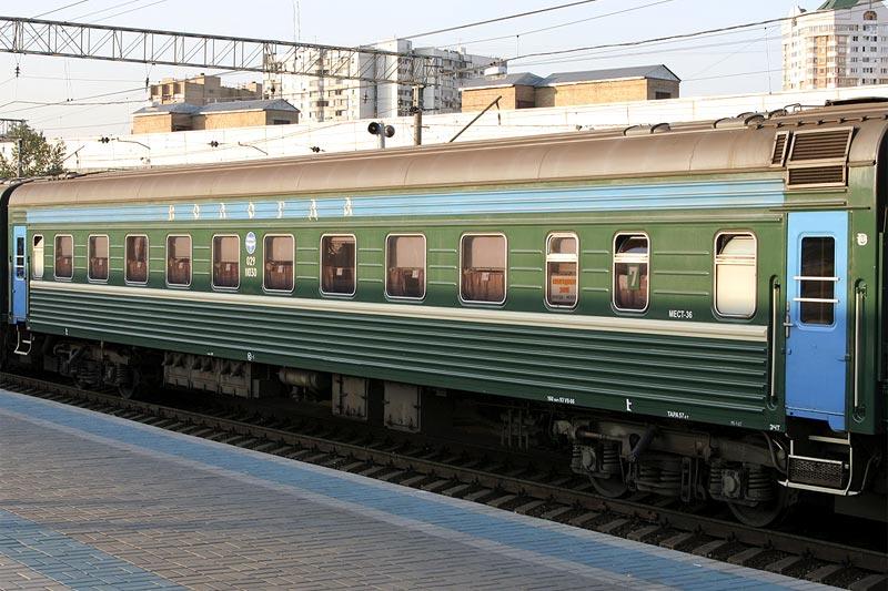 """Фирменный поезд 259/260 """"Вологодские зори"""""""
