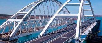 Поезда в Крым по мосту через Керченский пролив